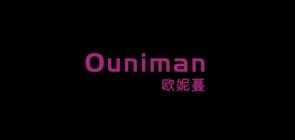ouniman是什么牌子_欧妮蔓品牌怎么样?
