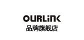 ourlink是什么牌子_ourlink品牌怎么样?