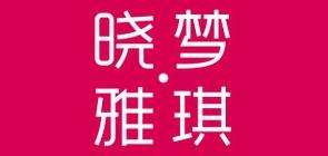 晓梦雅琪/smoeyakio