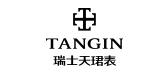 tangin瑞士手表