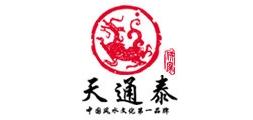 招财猫十大品牌排名NO.6