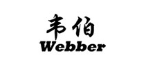 webber 韦伯网球拍
