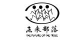 未来部落幼儿园书包