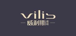 威利斯/vilis