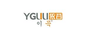 YGUU是什么牌子_依谷品牌怎么样?