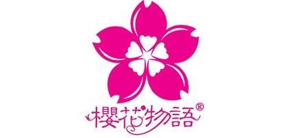 樱花物语化妆品保湿唇彩