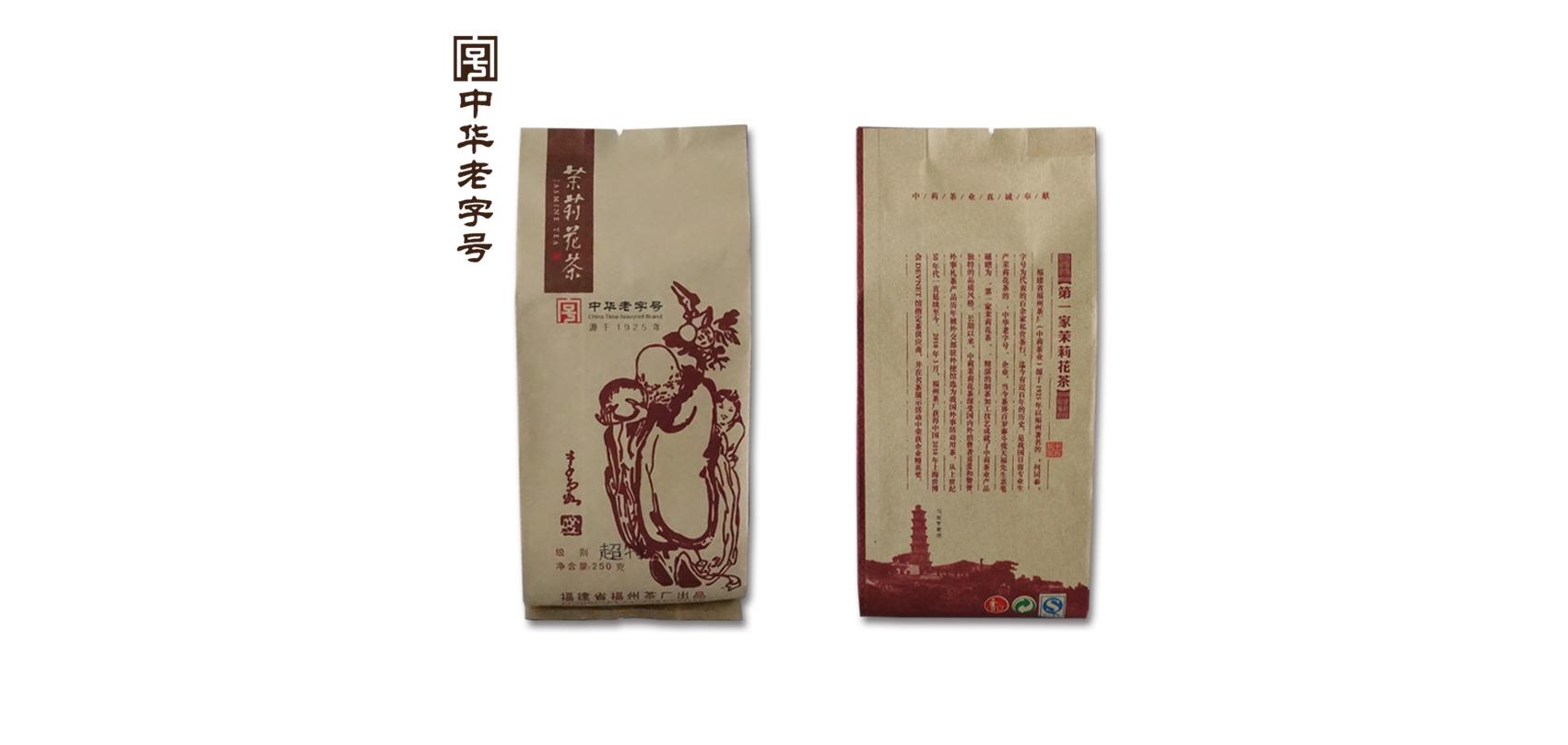 中莉普洱生茶