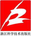 浙江科学技术出版社是什么牌子_浙江科学技术出版社品牌怎么样?