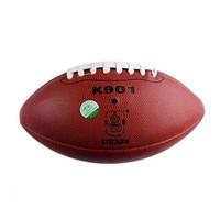 橄榄球哪个牌子好_2019橄榄球十大品牌_橄榄球名牌大全_百强网