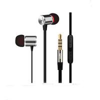 有线耳机哪个牌子好_2021有线耳机十大品牌_有线耳机名牌大全-百强网